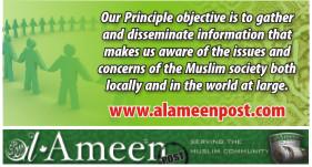 Alameen Media Inc